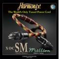 """""""Million Maestro"""" - Наследие Harmonix. Профессиональные тюнинговые девайсы для стереосистемы."""