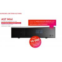 AST-Mini – Караоке-система