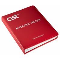Обновление репертуара караоке систем AST-50.