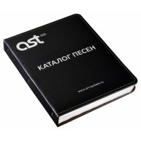 Обновление репертуара караоке систем AST-Mini
